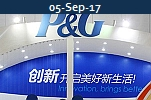 <b>P&G INVEST $100M<br>In China To Digitize Their Supply Chain</b>