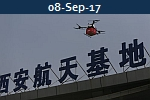 <b>DRONING ON<br>China Pushing the Weight Limits On Drones</b>
