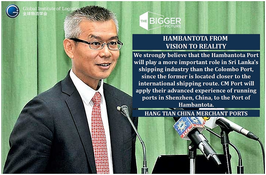 <B>HAMBANTOTA FROM<BR>VISION TO REALITY</B>
