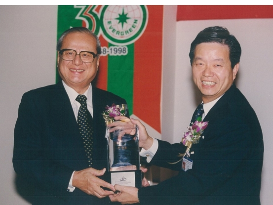<b> Joint Chairman of Evergreen Shipping Group </b>