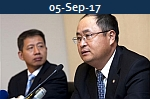 <b>HU JIANHUA<br>Leads China Merchant InTo Brazil</b>