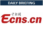 <b>CHINA NEWS<br>Today's Logistics News Today</b>
