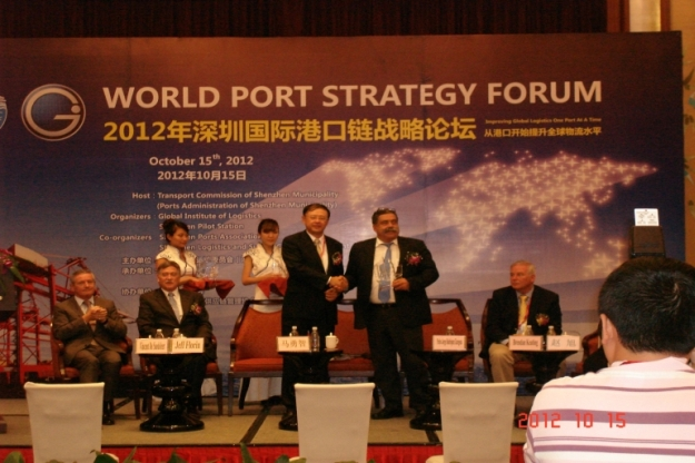 WORLD PORT STRATEGY FORUM 2012