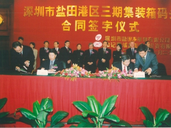 <b>The Phase 3 formal signing ceremony</b>