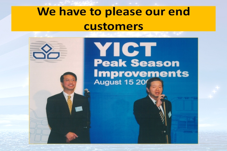 YICT's peak season improvements