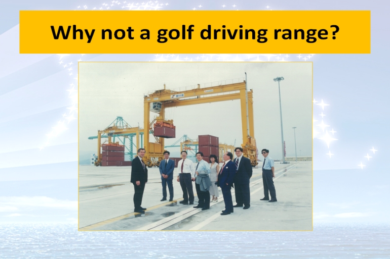Golf driving range?