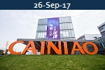 <b>DANIEL ZHANG<br>Alibaba Says It's About to Build Up a Massive Logistics Network</b>