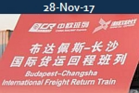 <b>HUNGARY<br>Budapest-Changsha Return Freight Train Launched</b>