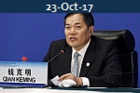 <b>QIAN KEMING<br>China Most Important Destination Of Foreign Investment</b>