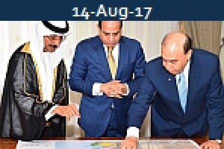 <b>SUEZ DP WORLD NEWCO<br>To Develop A Jebel Ali Egyptian Style</b>