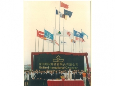 <b>Flags of carriers, taken in 1997</b>