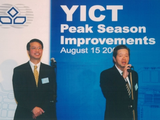 <b>YICT's peak season improvements</b>